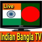 Indian Bangla TV icon