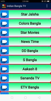 Indian Bangla TV screenshot 2
