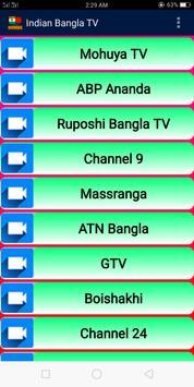 Indian Bangla TV screenshot 3