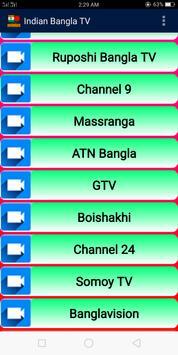 Indian Bangla TV screenshot 4