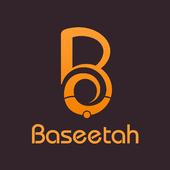 بسيطة Baseetah icon