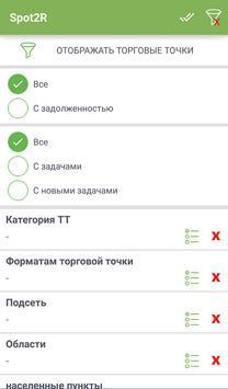 Spot2R PRADATA apk screenshot