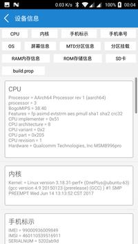 工具侠lite captura de pantalla 5