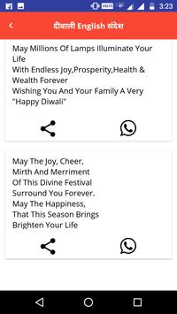 Diwali Pooja apk screenshot