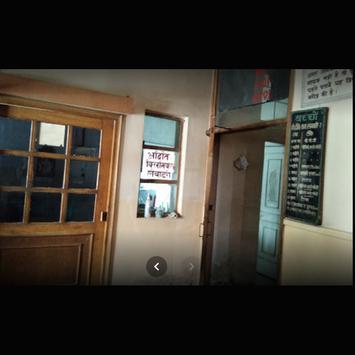 Kapoor Hospital in Karnal screenshot 1
