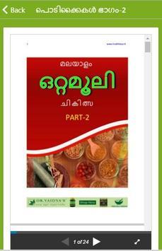 Malayalam Ottamooli apk screenshot