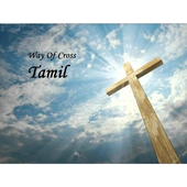 Way of the Cross Tamil icon