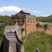 World Heritage Sites icon