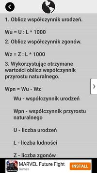 Wzory geograficzne MATURA apk screenshot