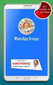 YSRCP WhatsApp Groups screenshot 7
