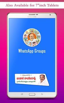 YSRCP WhatsApp Groups screenshot 8