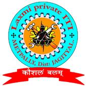 Laxmi ITI metpally icon