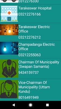Durgapuja Tarakeswar PS apk screenshot