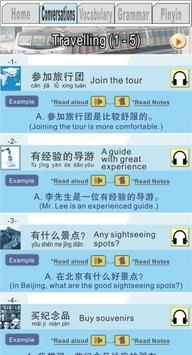 No.1 Putonghua - 2 apk screenshot