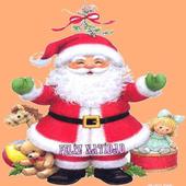 Frases para navidad icon