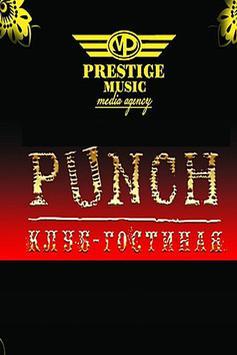 Клуб Punch screenshot 1