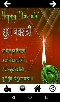 Dussehra and Navaratri Card screenshot 22