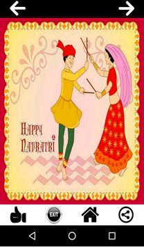 Dussehra and Navaratri Card apk screenshot