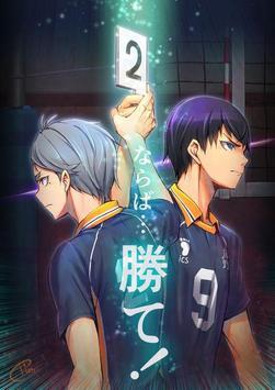 Anime Karasuno 烏野 Wallpapers screenshot 6