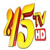 CAVICAT45 icon
