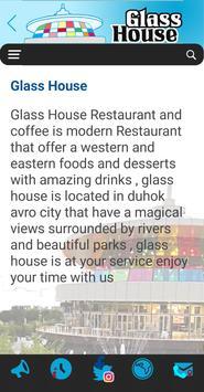 Glass House apk screenshot