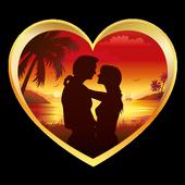 Imagenes Dia de los Enamorados icon