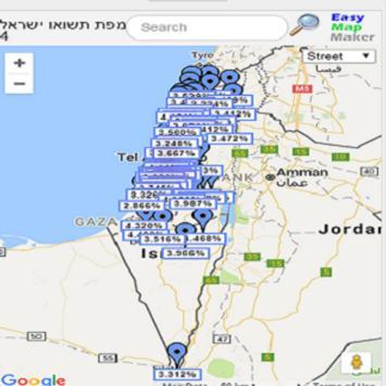 """מפת הנדל""""ן apk screenshot"""