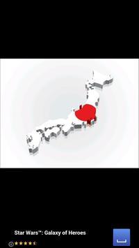 Japan flag map syot layar 1