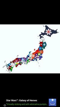 Japan flag map syot layar 2