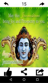 Krishna Janmashtami Greetings screenshot 3