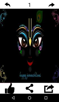 Krishna Janmashtami Greetings poster