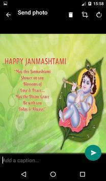 Krishna Janmashtami Greetings apk screenshot