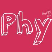 Physics (11th) icon