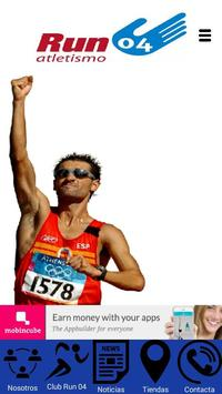 Run 04 poster