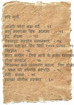 Shanti Kshetra screenshot 12