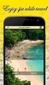 Spa Hotel Thailand apk screenshot