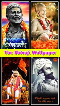 Shivaji Maharaj Wallpaper पोस्टर