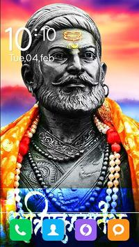 Shivaji Maharaj Wallpaper स्क्रीनशॉट 1