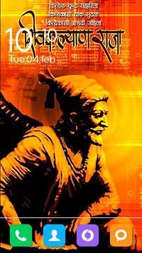 Shivaji Maharaj Wallpaper स्क्रीनशॉट 2