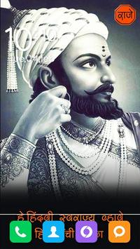 Shivaji Maharaj Wallpaper स्क्रीनशॉट 4