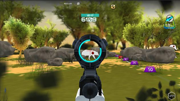 Shooting King apk screenshot