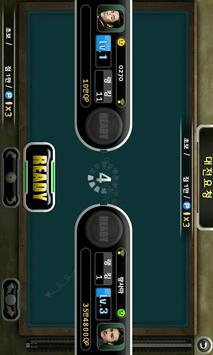 Pro Billiards Online screenshot 1