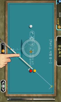 Pro Billiards Online apk screenshot