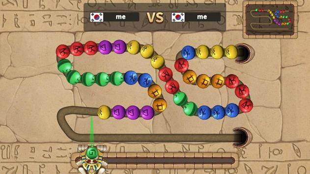 Marble King screenshot 5