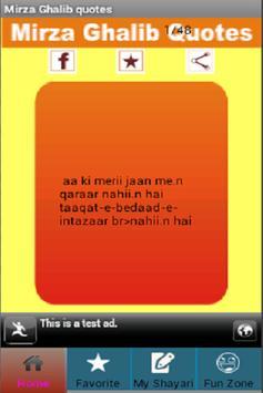 Mirza Ghalib Quotes apk screenshot