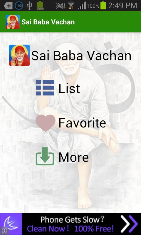 Sai Baba Quotes for Android - APK Download