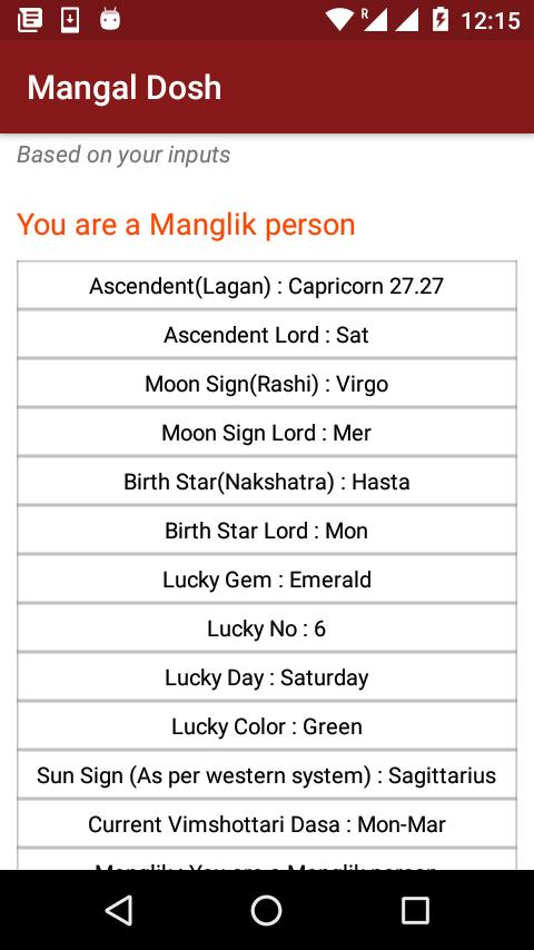 Manglik Dosh Calculator for Android - APK Download