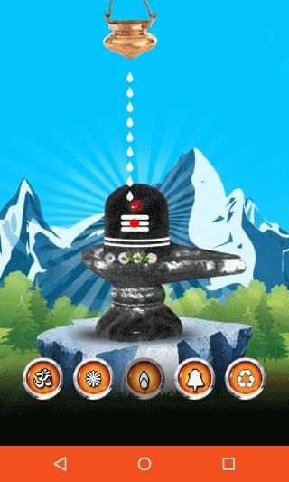 Shiv Puja for Android - APK Download