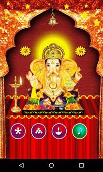 Ganesh Puja screenshot 1