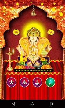 Ganesh Puja screenshot 9